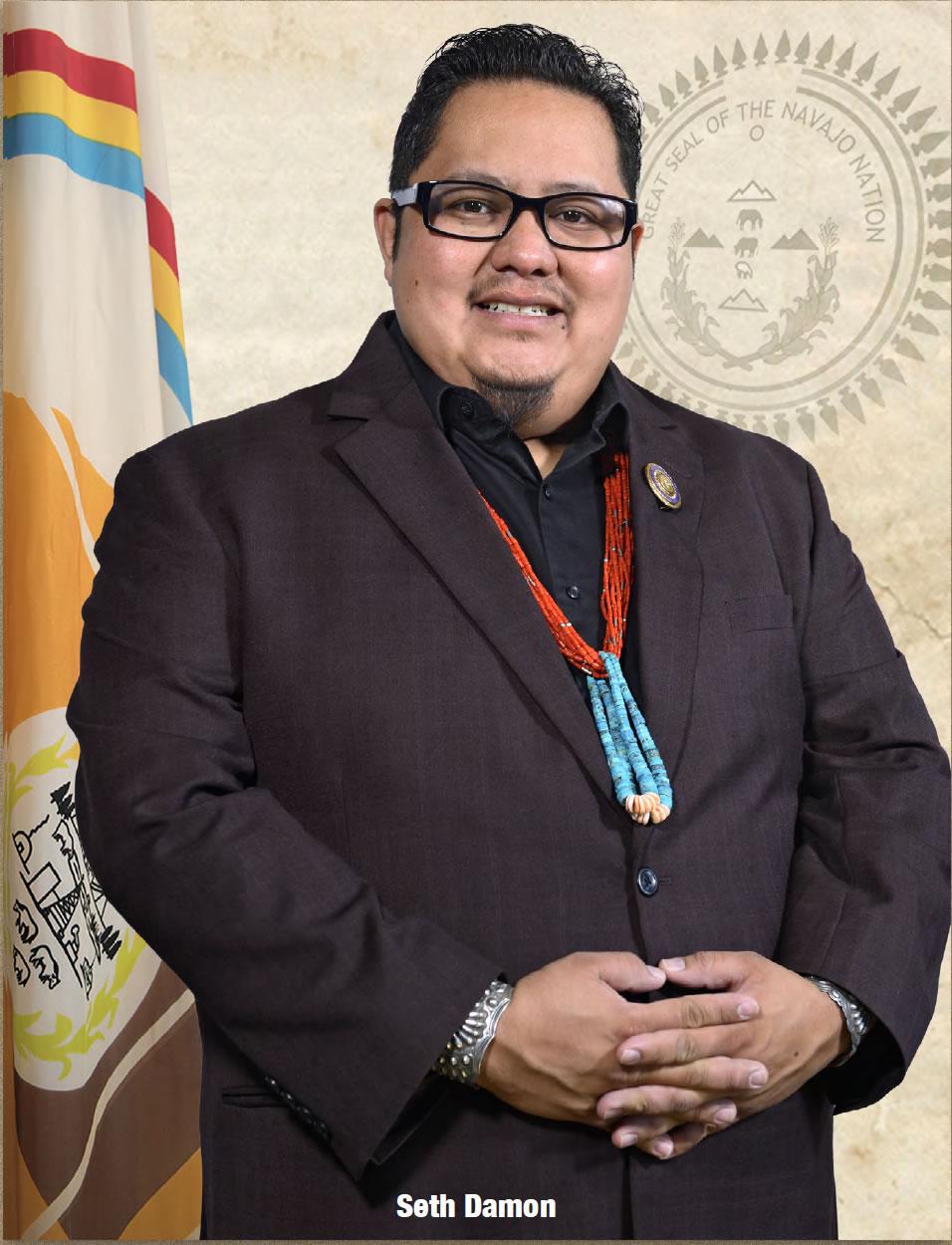photo of Speaker Seth Damon